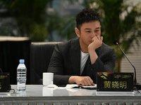 黄晓明18亿股票操纵案,在2015年婚礼上就埋下了因