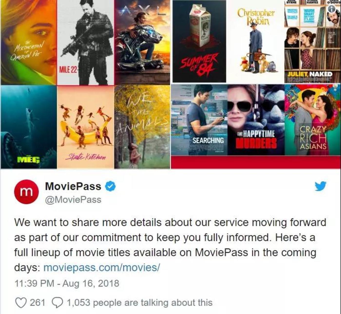 MoviePass提前公布可选影片范围