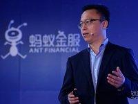 【钛晨报】外媒称蚂蚁金服上市计划将推迟,距离IPO仍有数年