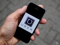 【钛晨报】Uber终于任命新任CFO,或将为明年IPO铺平道路