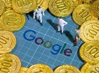 谁来监视 Google?