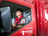 JD.com Q2 financial report:?Logistics is becoming a main force driving JD's overall revenue