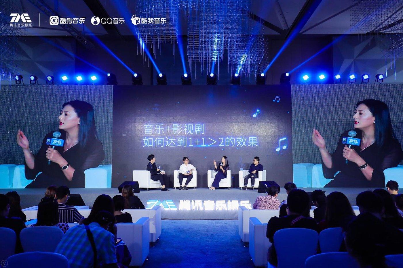 从左到右:主持人杨杨、音乐制作人谭旋、新丽传媒制片人黄澜