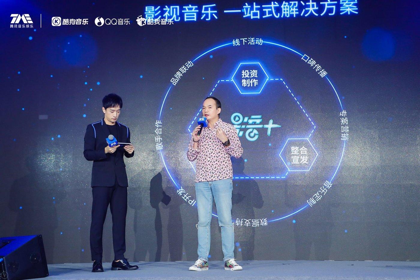 腾讯音乐娱乐集团副总裁吴伟林