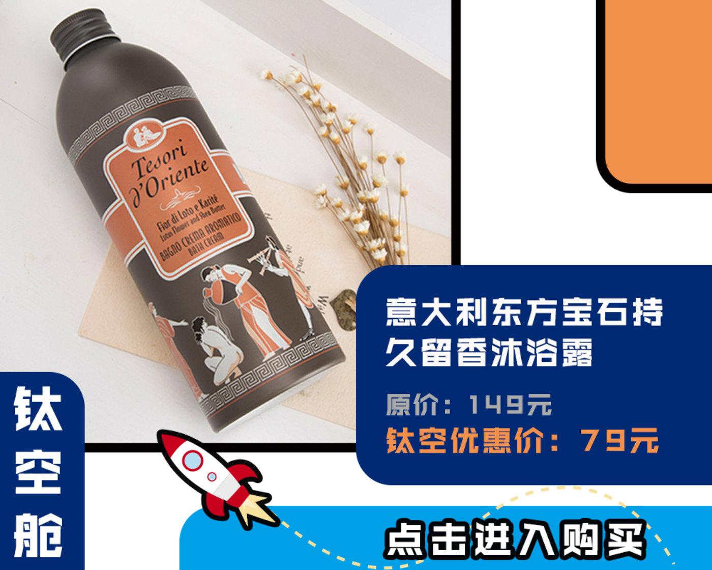 脱发、鸡皮肤、干燥冒痘,原因竟然藏在洗澡水里 | 钛空实测