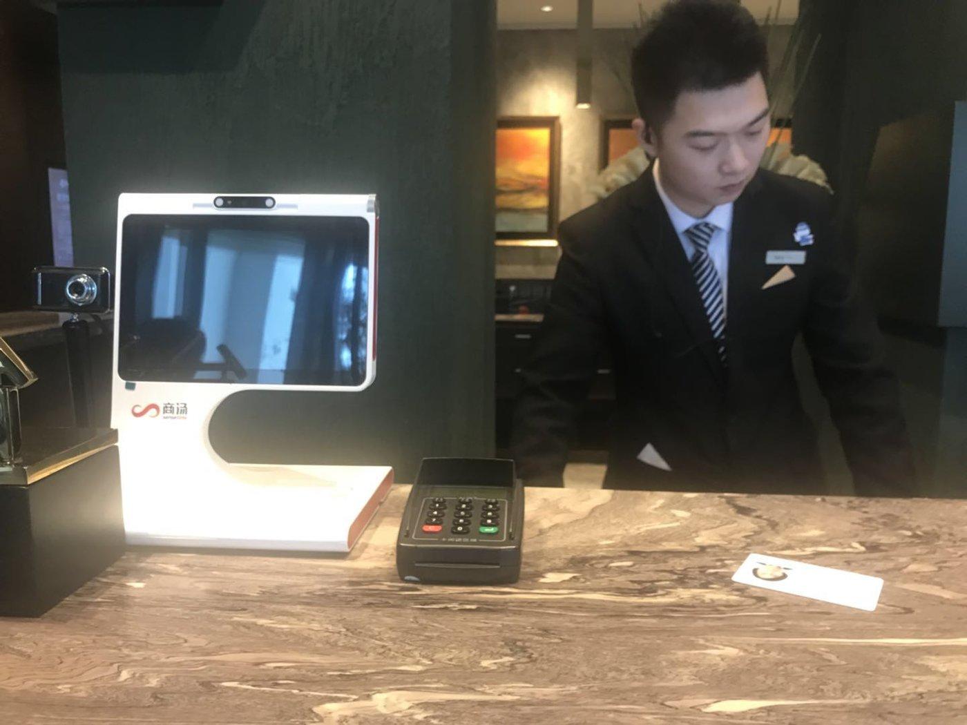 大会期间,商汤科技将在嘉宾注册、入住酒店等环节提供基于人脸识别的智慧解决方案。