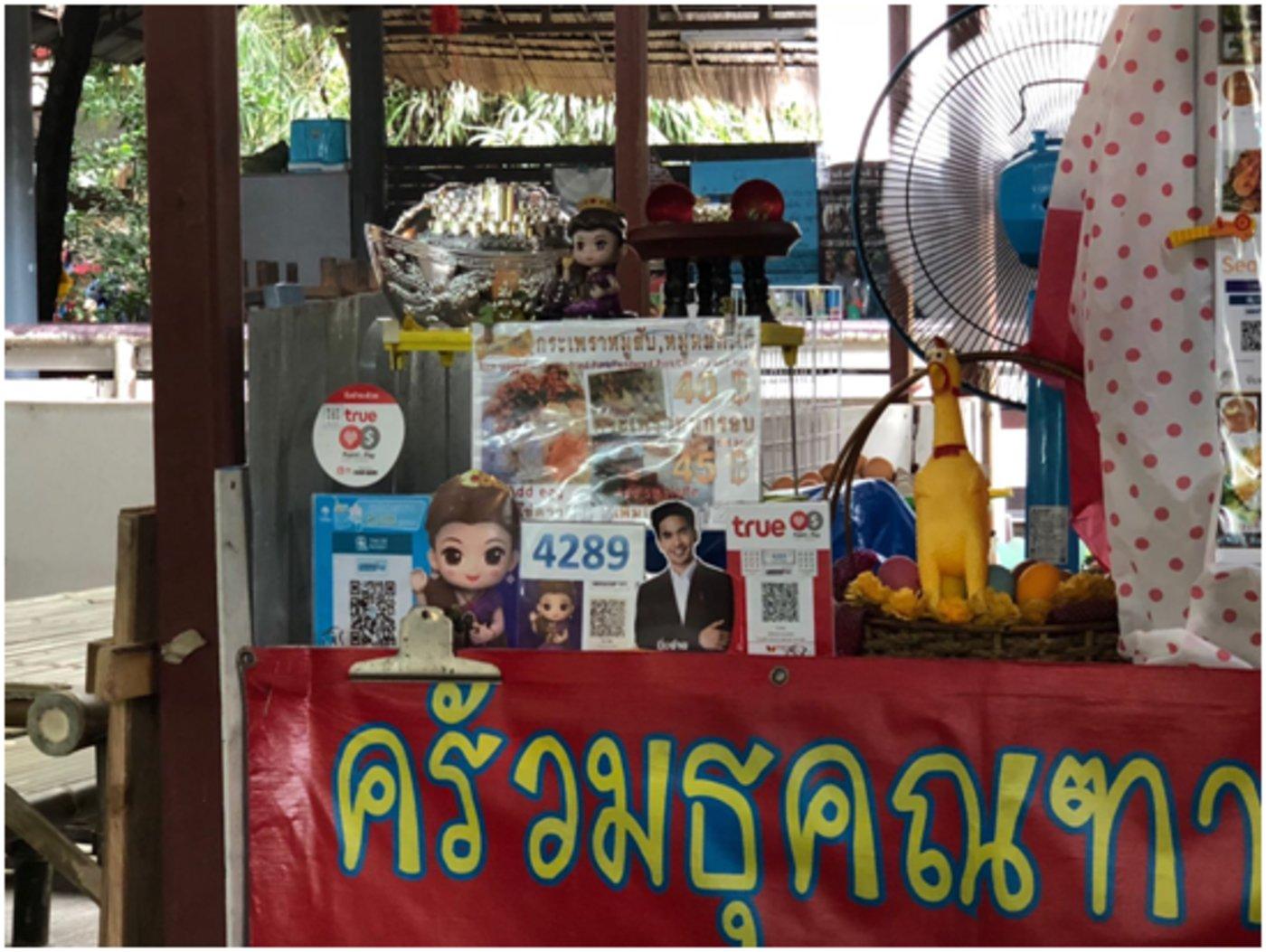 鲜少发现SCB、TrueMoney一起的兼容二维码推广,摄于曼谷郊外集市