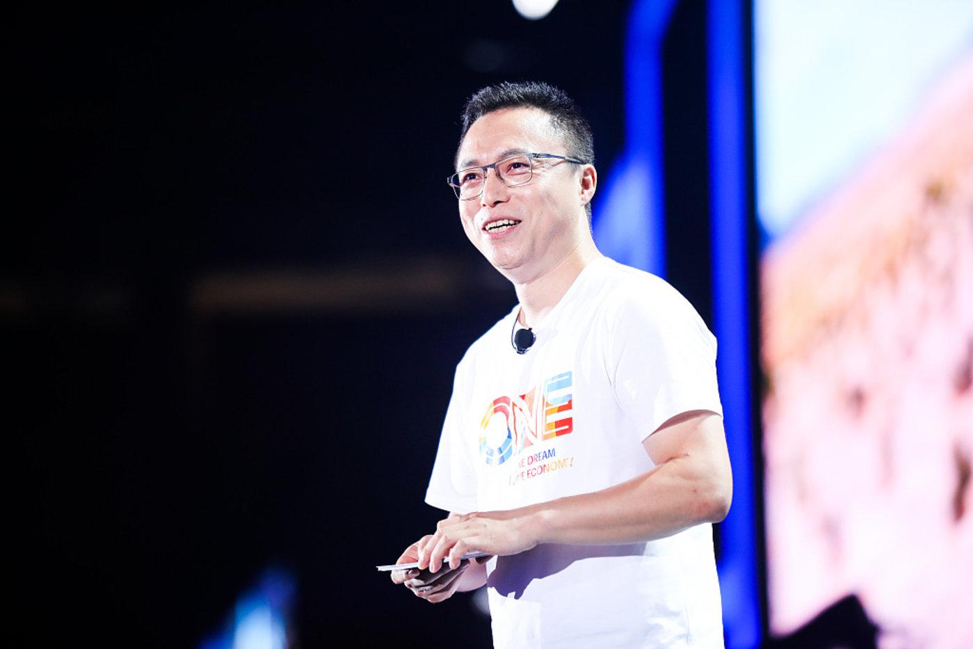蚂蚁金服CEO井贤栋