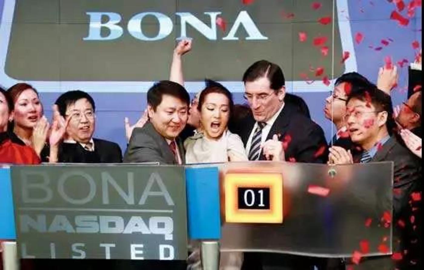 2010年博纳在美上市