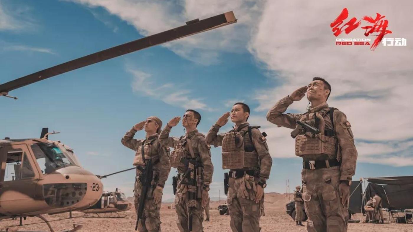 博纳出品的《红海行动》目前是2018年国产片 票房冠军