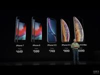创新不足、亮点不多的2018苹果发布会,真的不用熬夜看了