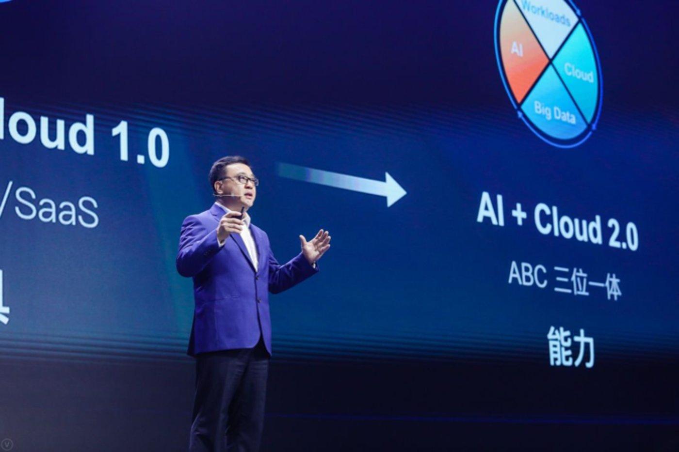 百度总裁张亚勤在今年的云智峰会中发布ABC 3.0