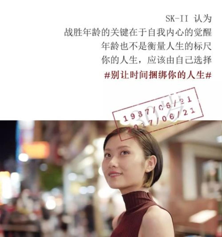 《人生不设限》宣传海报