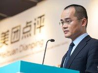 【钛晨报】美团预计9月20日在港IPO,发行价每股69港元,计划融资326亿港元