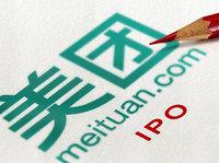 【钛晨报】美团今日正式挂牌,成港股第二家同股不同权股票,估值至少483亿美元