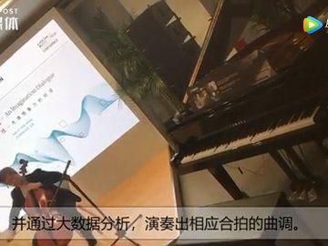 大众汽车科技×艺术,智能钢琴音乐演奏
