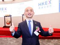 华兴资本上市首日跳水破发,新经济捕手的国际化路线能走顺吗?