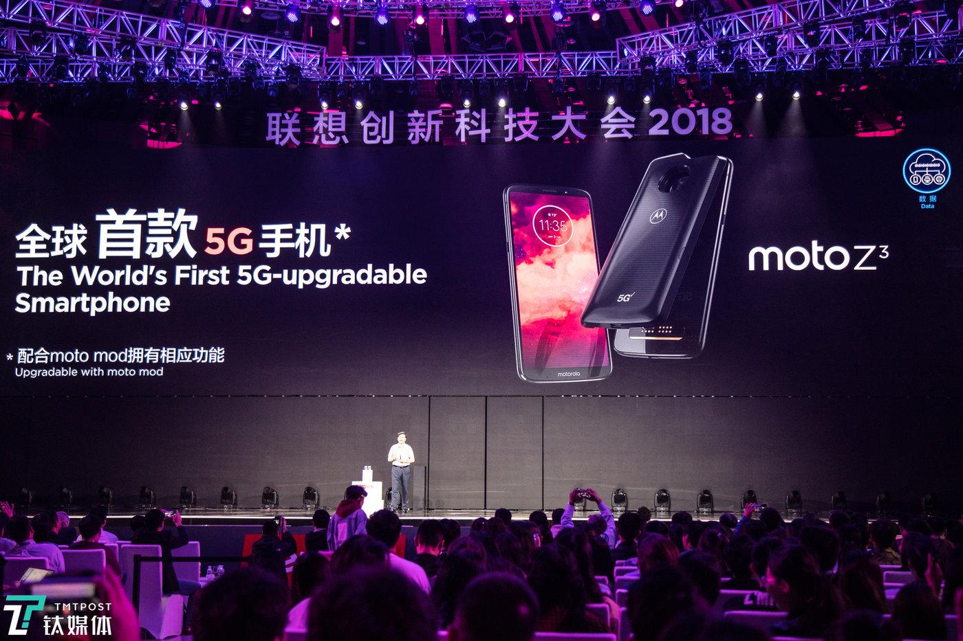 全球首款5G手机