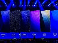 """汉能发电墙""""汉墙""""全球发布,技术优势至少领先3~5年"""