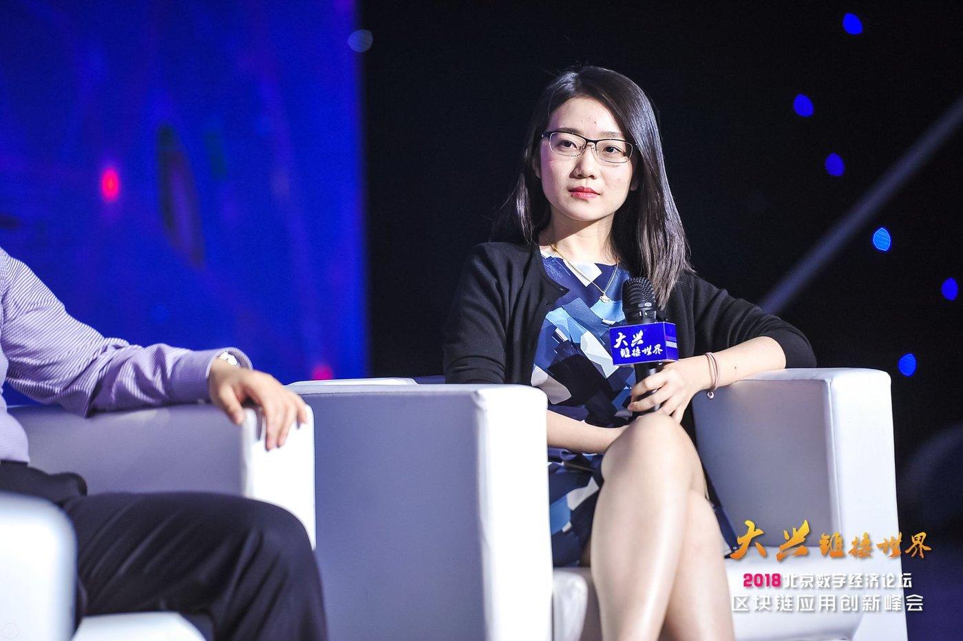 腾讯区块链高级总监 杨晨