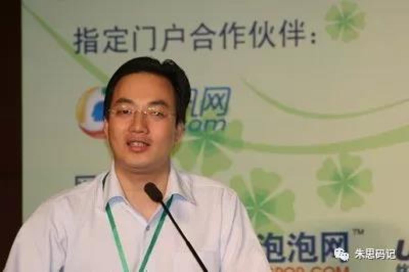 51.com创始人庞升东