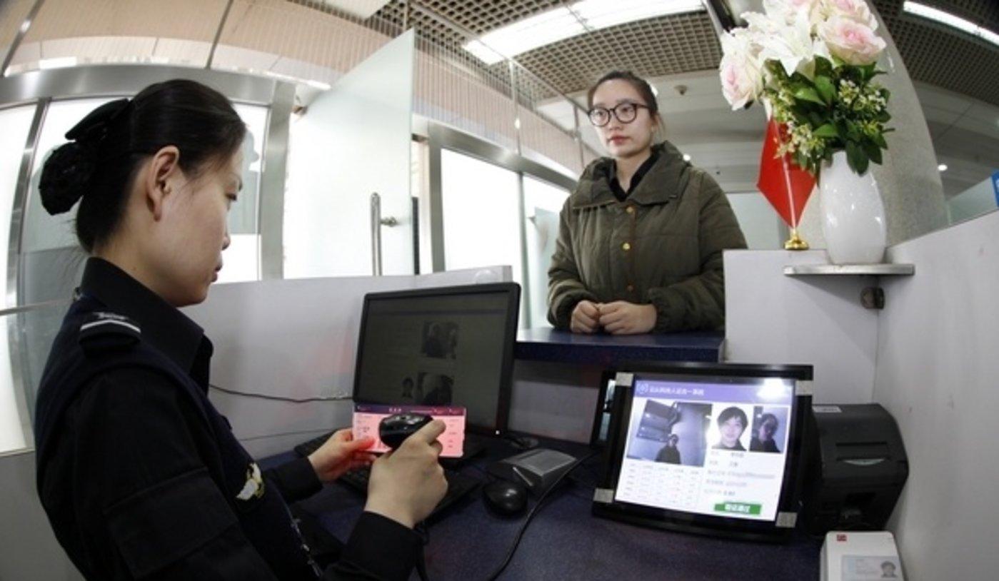 云从为国内54家机场提供了基于人脸识别的