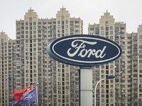 世界第一汽车巨头裁员自救,百年福特是如何把一手好牌打烂的?