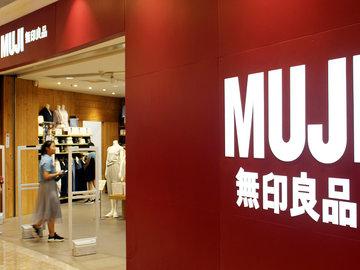 9次降价也卖不动,无印良品在中国做错了什么?