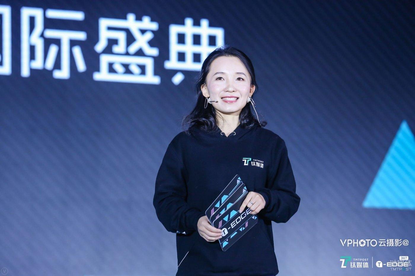 钛媒体创始人、CEO赵何娟