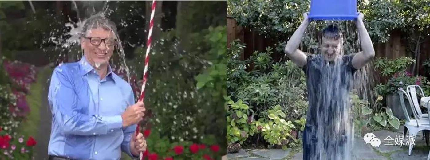 比尔·盖茨和马克·扎克伯格参与冰桶挑战