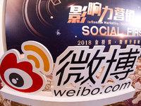 赵丽颖和冯绍峰结婚,微博服务器又双叒叕崩了