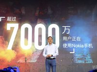 HMD奋战22个月用24款新品破局,诺基亚X7新机重新携手蔡司