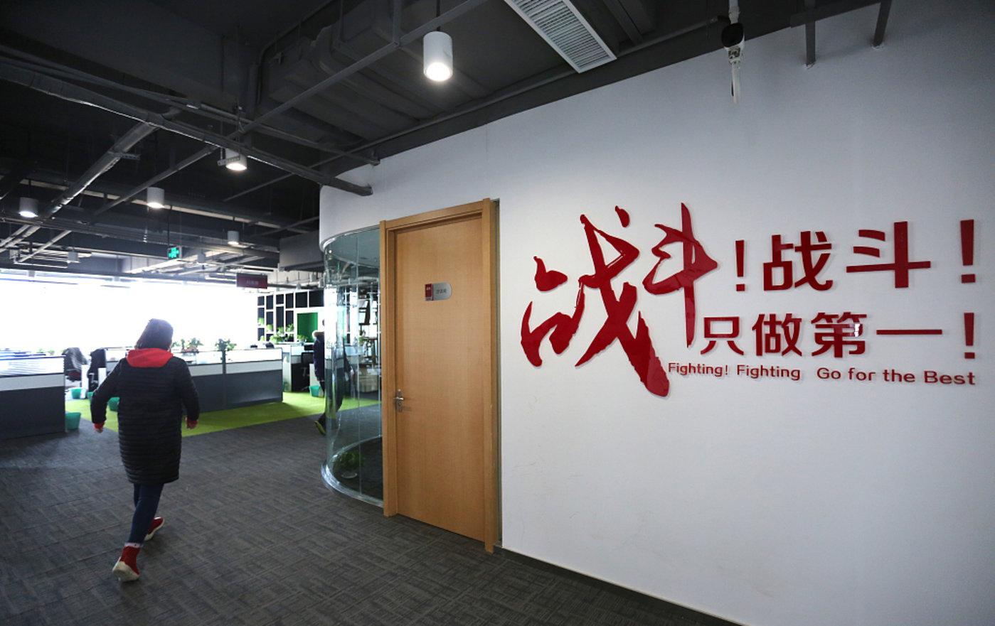 京东东北区总部综合办公楼 图片来源@视觉中国