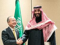沙特投的钱,还能要吗?