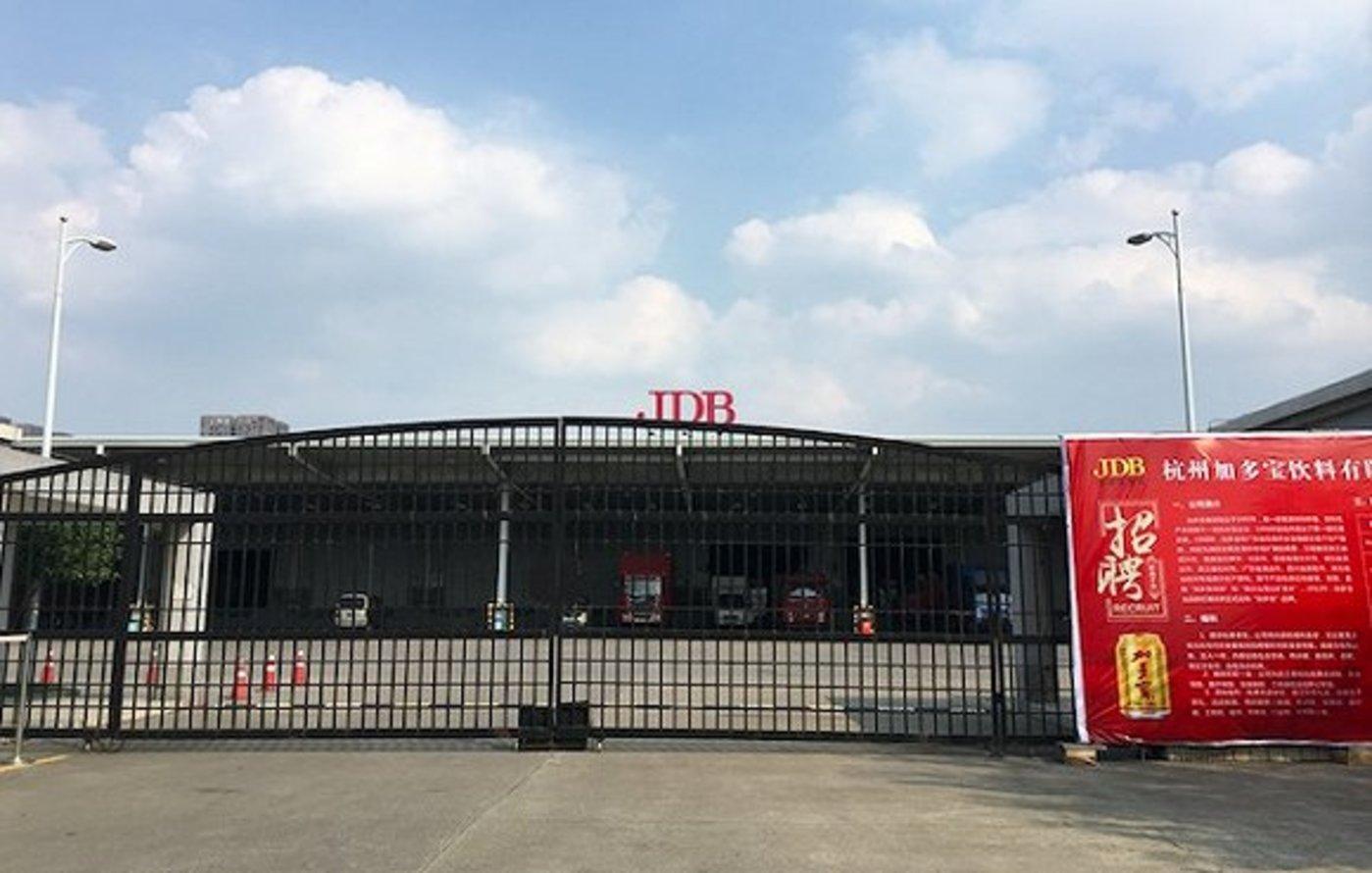 加多宝杭州工厂。摄影:赵晓娟