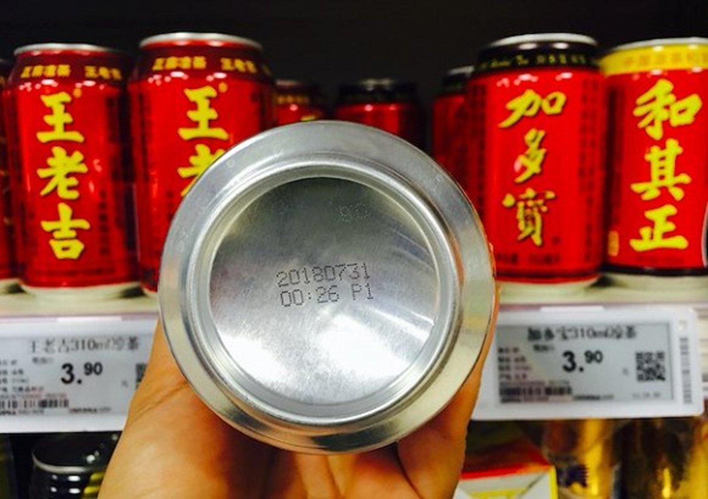 2018年10月,生产日期为7月的红罐加多宝出现在北京部分超市。摄影:赵晓娟