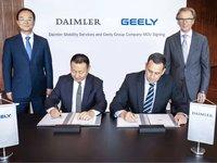戴姆勒与大股东吉利集团合资建网约车公司,发展专车业务 | 钛快讯