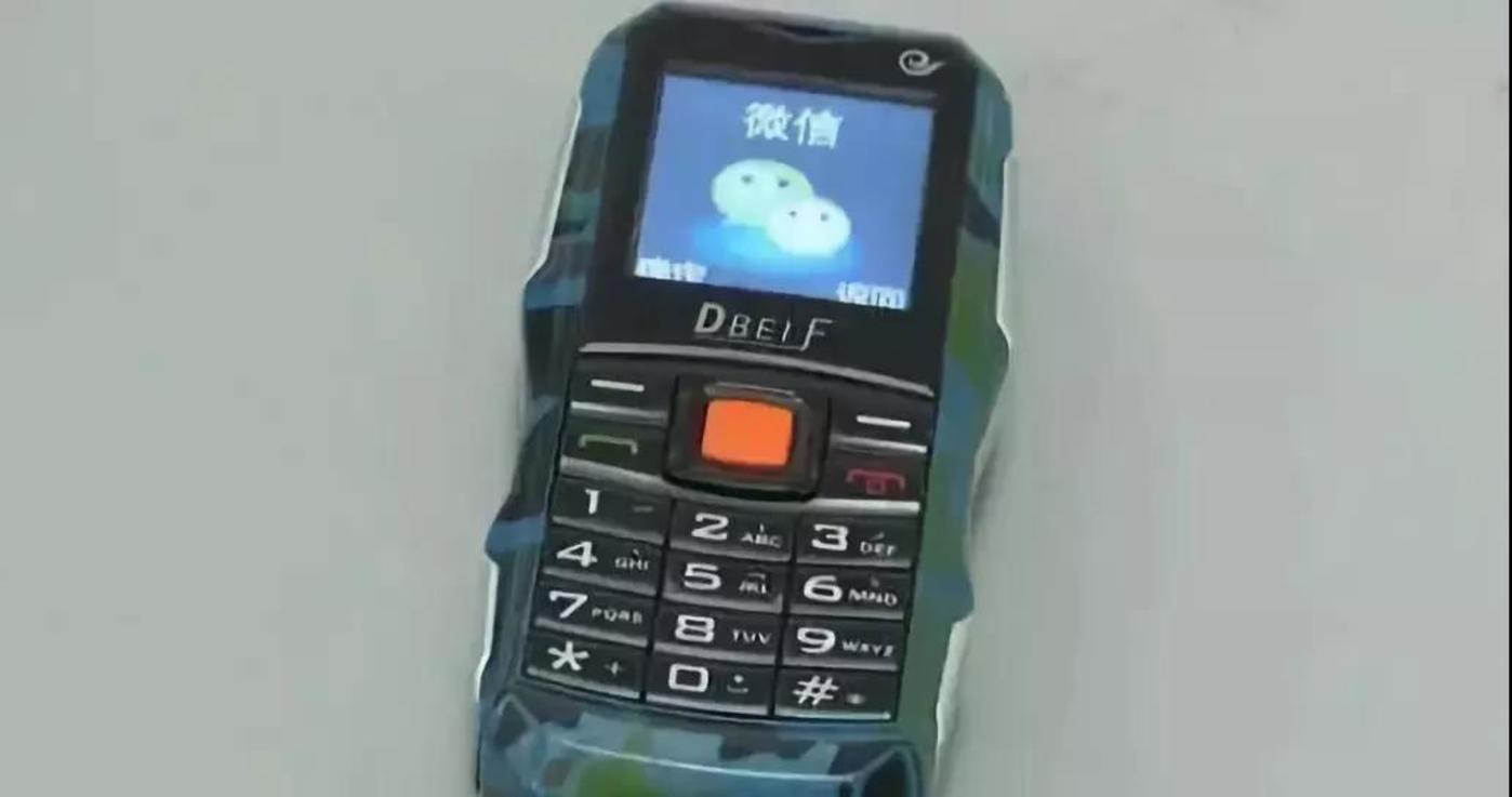安装了山寨微信的老人机