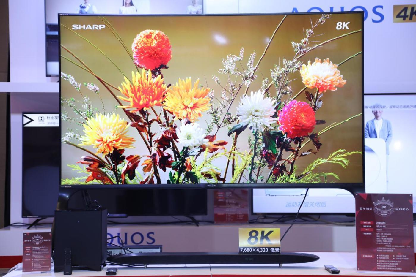 夏普发布第二代8K电视