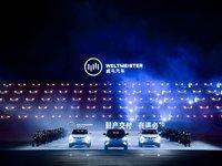 首个突围大批量交付难题的新造车势力,威马汽车做对了什么?