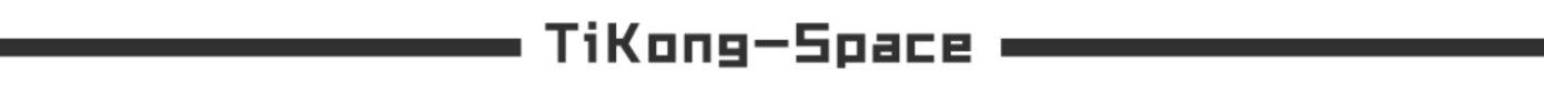 八年前他们用「 i n 55!W ! 」谈恋爱,现在的你呢?   爱情传递方式大盘点