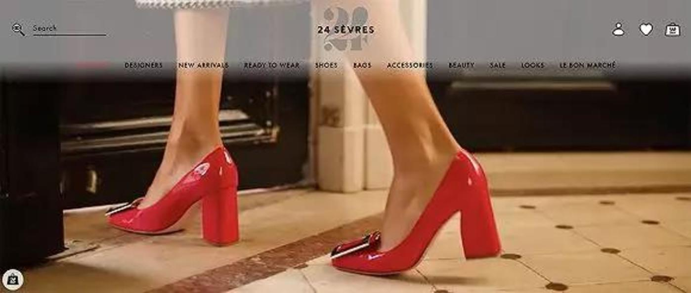 奢侈品电商24 Sevres