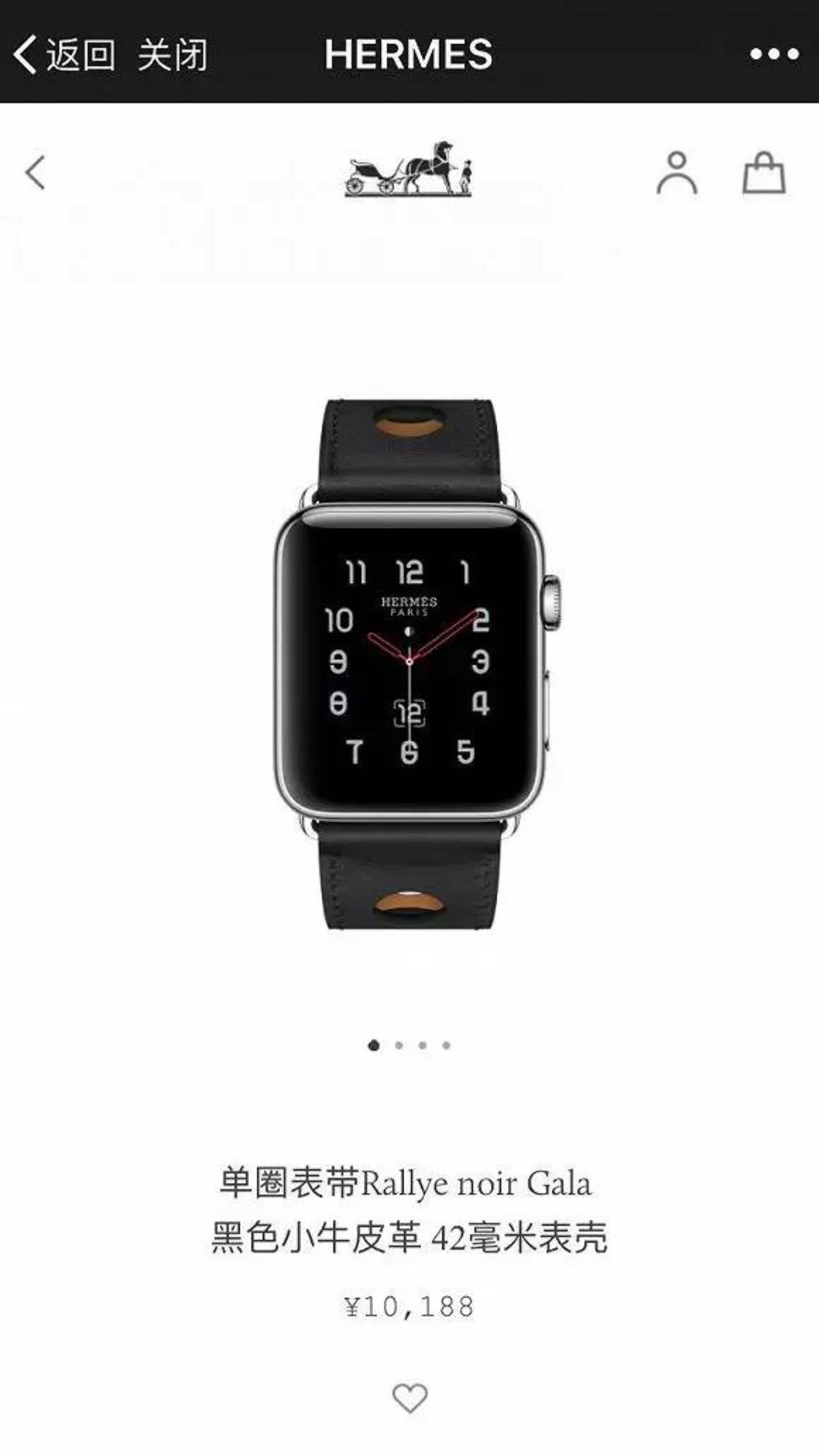 2017年Apple Watch Hermès Series 3微信快闪店