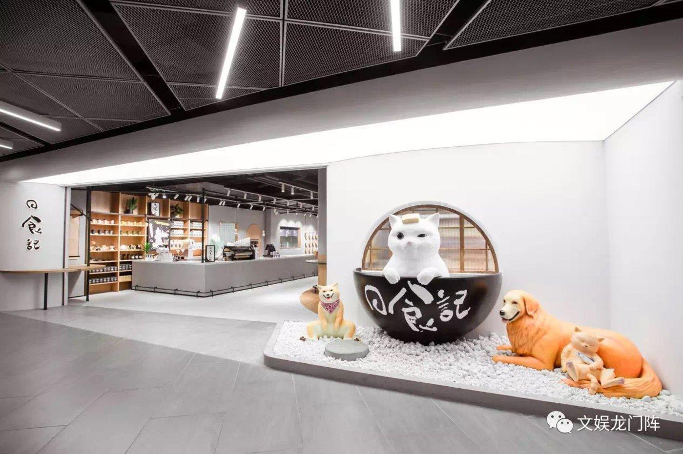 日食记位于上海世茂广场的首家线下体验店
