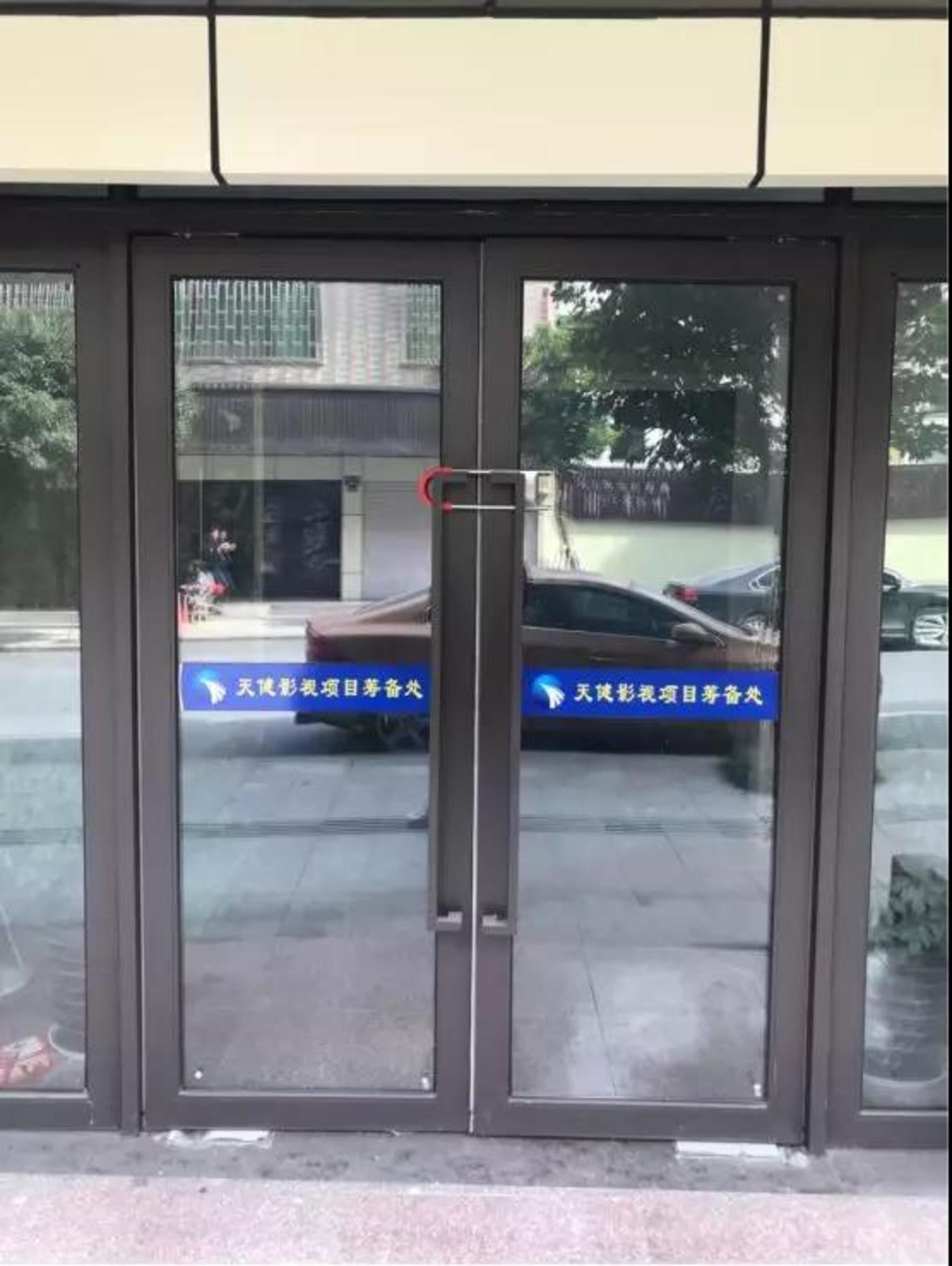 横店街头大门紧锁、人去楼空的影视公司