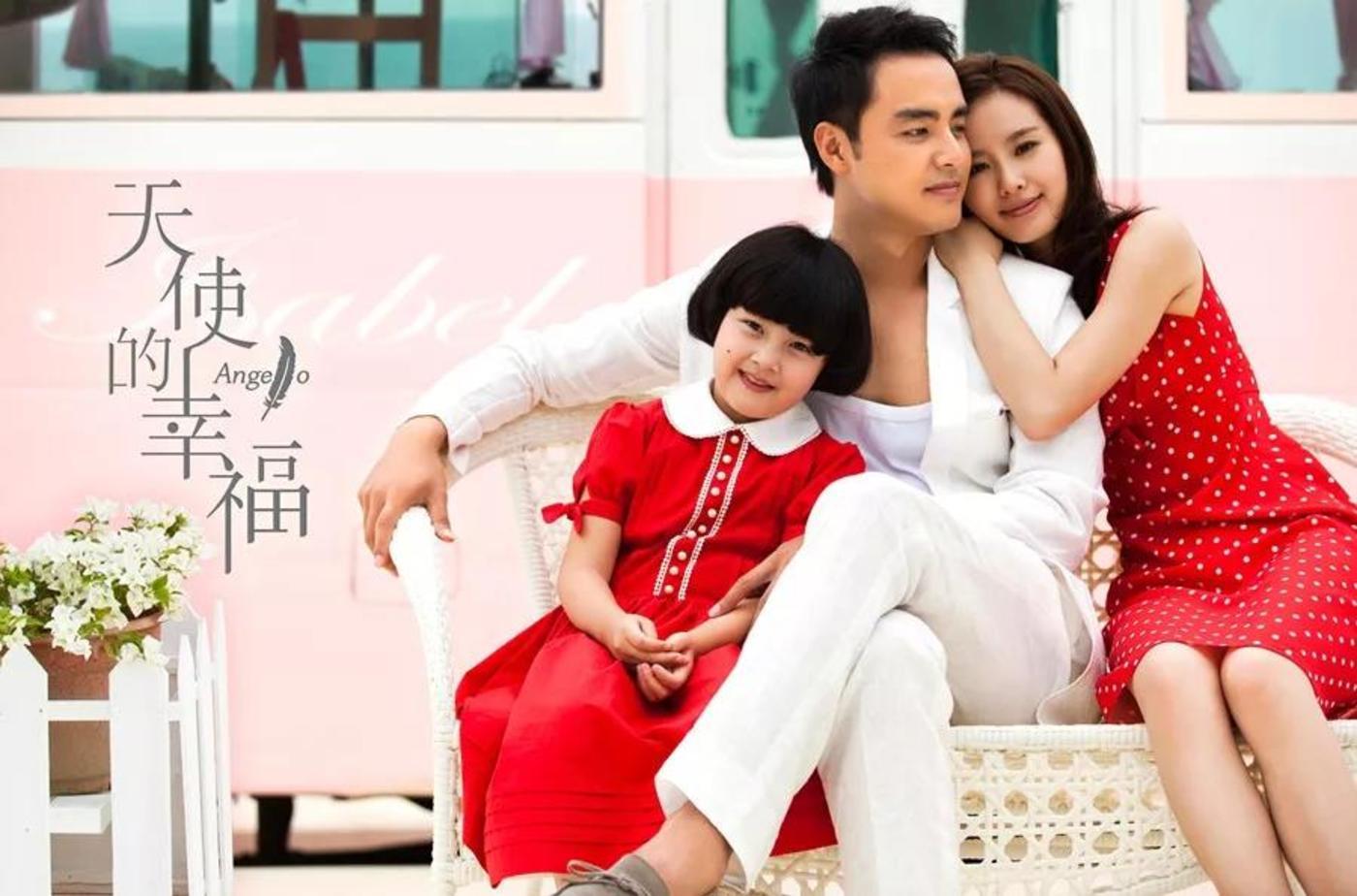 明道、刘诗诗主演的《天使的幸福》