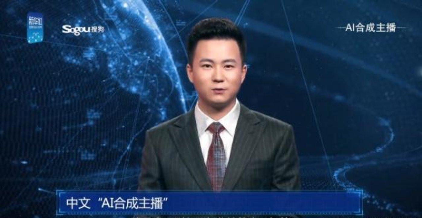 """仿照新华社主持人邱浩的搜狗""""AI 合成主播"""""""