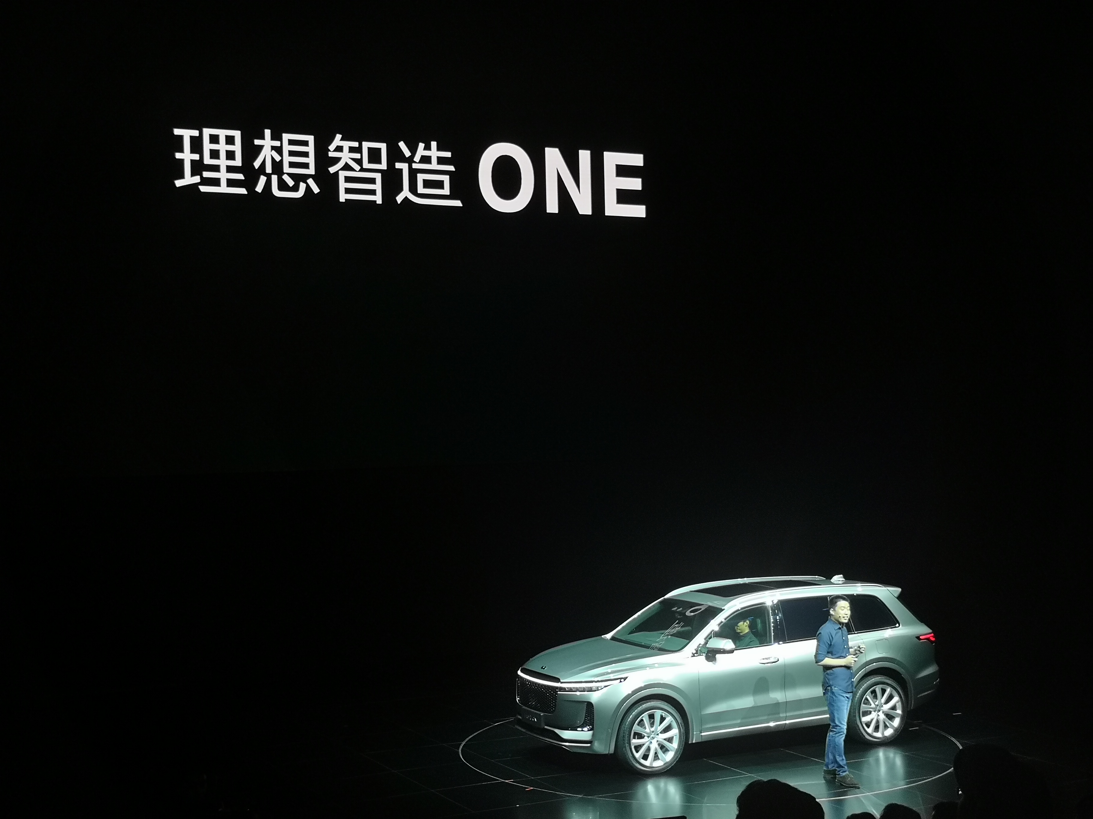 """理想汽车再""""续血"""",明年将赴港IPO?"""