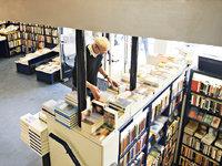 卖书到底赚钱吗?