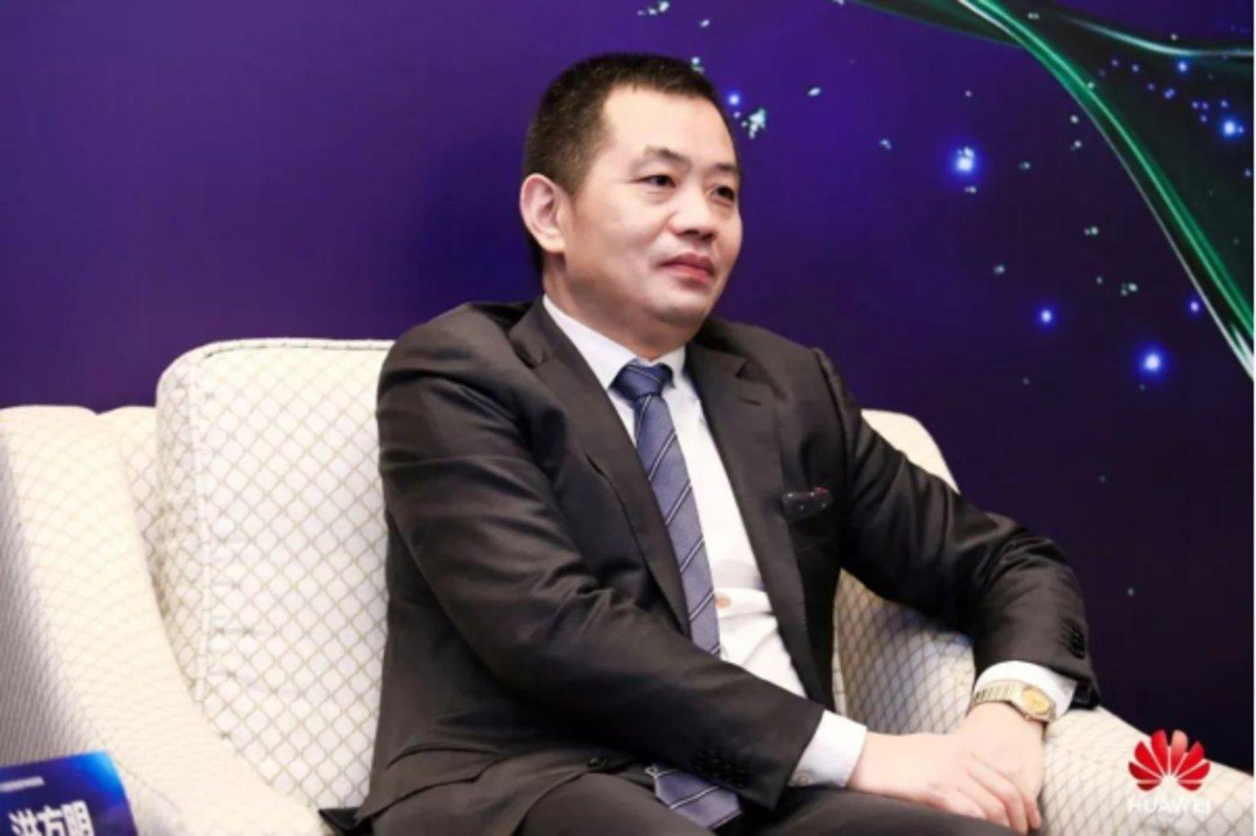 华为云中国区总裁洪方明